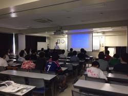 【特別講義】株式会社Misumi(2017/8/7)