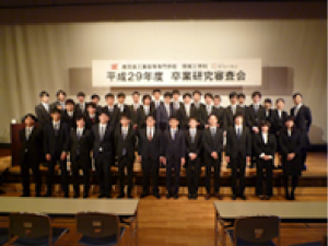 「卒業研究審査会」情報工学科5年生(2018/2/22)
