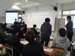 【特別講義】京セラ株式会社 鹿児島国分工場(2018/2/21)