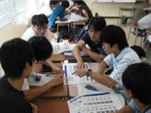 【特別講義】株式会社トヨタ車体研究所(2018/8/7)
