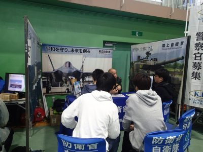 KTC・霧島市合同企業研究会