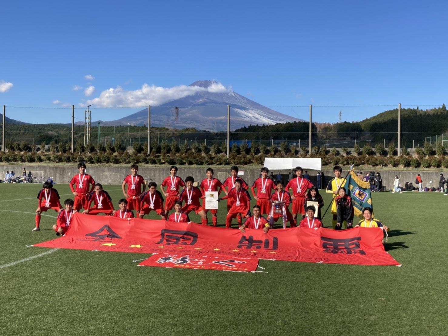 第53回全国高等専門学校サッカー選手権大会