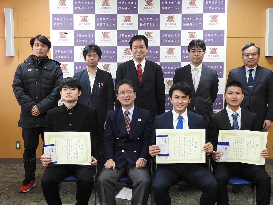 学生表彰 スポーツ賞