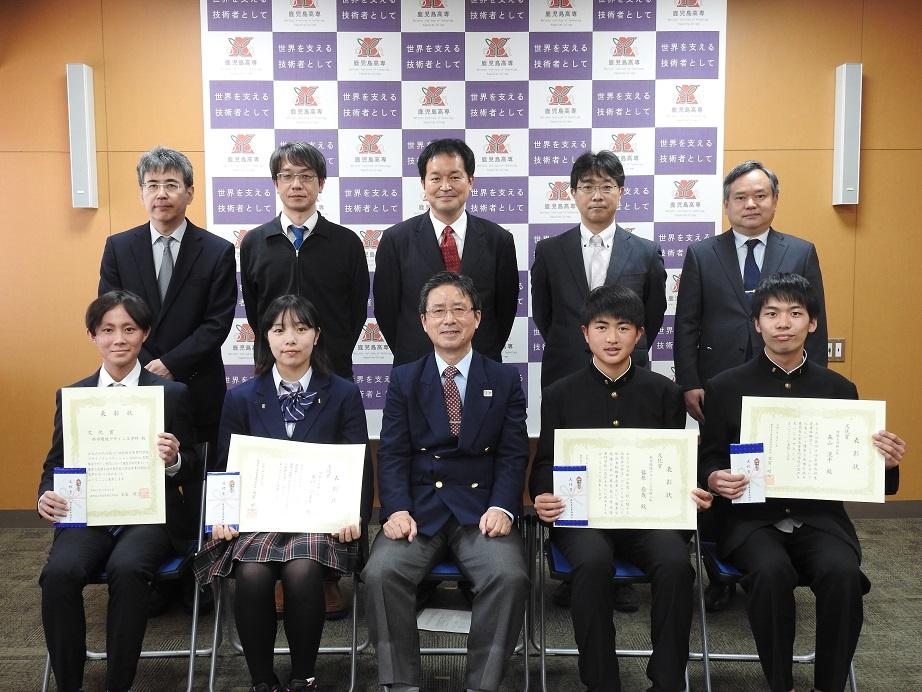 学生表彰 文化賞